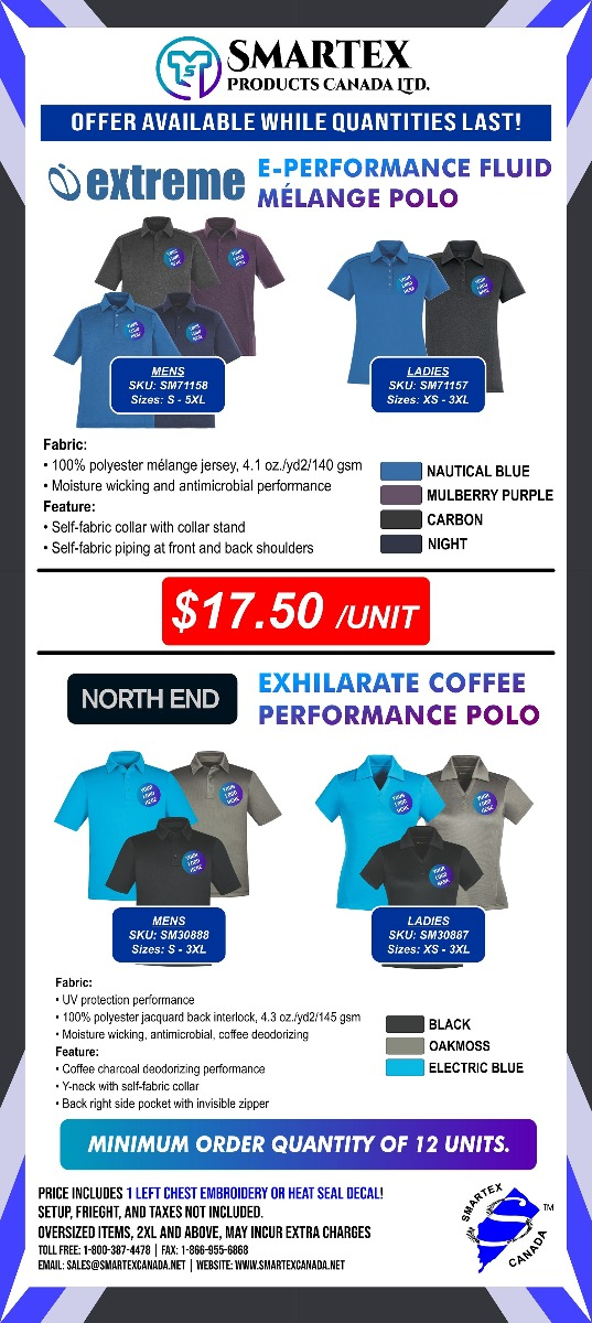 Extreme North End Polos
